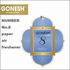 GONESHガーネッシュペーパーエアーフレッシュナー(No.8)