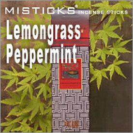 MISTICKS ミスティックス Lemongrass Peppermint(レモングラスペパーミント)スティックインセンス(お香)