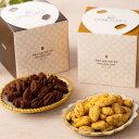 【2箱セット】ペカンナッツショコラ ハーフ 250g入りボックス(キャラメル、ココア×各1箱)[ピーカンナッツチョコレー…