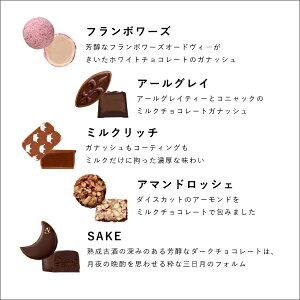 味の説明1