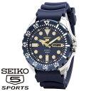 [あす楽]SEIKO セイコー5 スポーツ 5 SPORTS 自動巻き メンズ腕時計 SRP605J2 [海外モデル][メンズウォッチ][ファイブスポーツ][日本未発売]