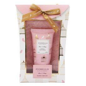 FIORELLO ハンドケアセット ローズ&ピオニーの香り 日本グランド シャンパーニュ プレゼント ギフト ハンドクリーム