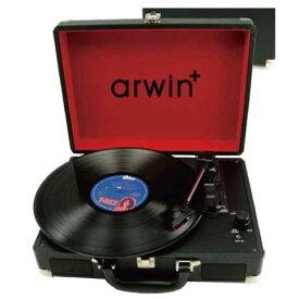 アーウィン arwin ポータブルレコードプレーヤー APR-180B スピーカー内蔵 USB接続OK レコード再生 持ち運び LP PC 編集 アタッシュケース