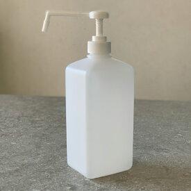 送料込 スプレーボトル ポンプ アルコール対応 あす楽 PE 1000ml ポリエチレン 半透明 BOTTLE 詰替え 1L 空容器 空ボトル メイプル ※1本の価格です。※容器のみです。