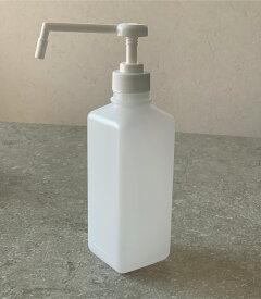 送料込 スプレーボトル ポンプ アルコール対応 PE 500ml ポリエチレン 半透明 BOTTLE 詰替え 空容器 空ボトル メイプル ※1本の価格です。※容器のみです。