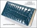 GODANE正規販売代理店[あす楽]【送料込!楽天最安値に挑戦!!】GODANE (ゴダン) 最高級 シャムクロコ長財布 spcw81263-BlueJean ...