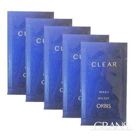 ORBIS オルビス クリアウォッシュ 医薬部外品 お試し5回分 洗顔料 洗顔フォーム