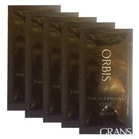 ORBIS オルビス ザ クレンジング ワン お試し5回分 ザクレンジングワン トラベルサイズ 旅行用
