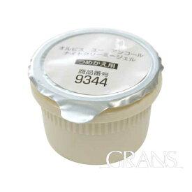 ORBIS オルビスユー アンコール ナイトクリーミージェル つめかえ用 詰替え レフィル 30g 夜用保湿液