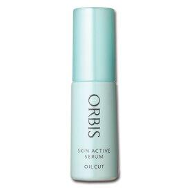 ORBIS オルビス 薬用 スキンアクティブセラム ボトル入り 本体  25mL