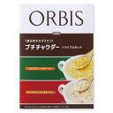 【ORBIS】 オルビス プチチャウダー トライアルセット 2食分 (各味1食) [ダイエットサポートスープ]