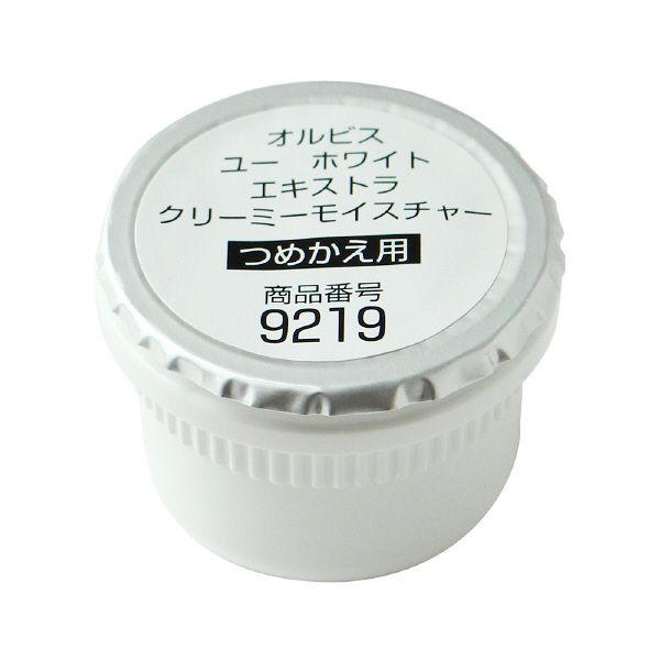 【ORBIS】 オルビスユー ホワイトエキストラクリーミーモイスチャー つめかえ用 30g [レフィル]