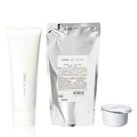 ORBIS オルビスユー スタートセット (ウォッシュ+ローションつめかえ用+モイスチャーつめかえ用) 洗顔料 化粧水 保湿液 レフィル