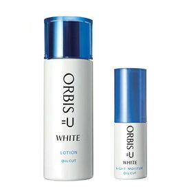 送料込 ORBIS オルビスユー ホワイトローション ボトル入り 180ml + ホワイト ナイトモイスチャー ボトル入り 30ml 化粧水 保湿液