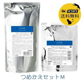 ポイント2倍 ORBIS オルビス クリアローションM つめかえ用 180ml + クリアモイスチャーM つめかえ用 50g しっとりタイプ 化粧水 保湿液 詰替え