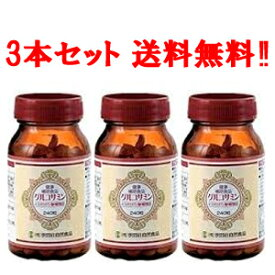 世田谷自然食品 グルコサミン+コンドロイチン 240粒×3本セット [サプリメント]