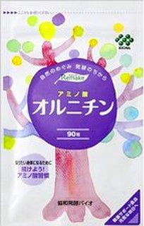 協和発酵バイオ オルニチン 250mg×90粒 約15日分[サプリメント][健康補助食品]