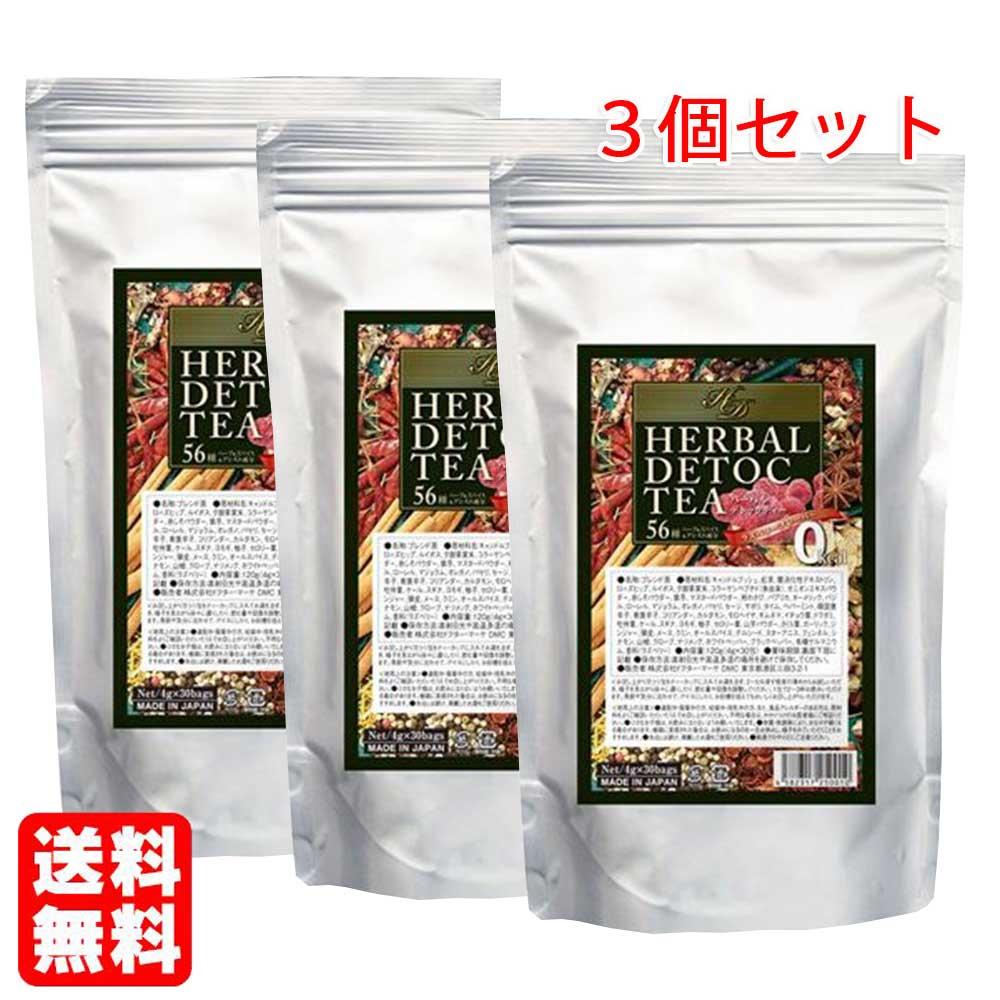 Herbal Detoc Tea ハーバル デトックティー 30包入り 3個セット 90包 360g(120g×3個) お徳用アルミ袋タイプ ハーブティー ブレンドティー