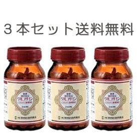 ポイント2倍 世田谷自然食品 グルコサミン+コンドロイチン 240粒×3本セット サプリメント ひざ関節の違和感を感じる方に