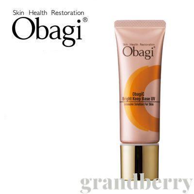 Obagi オバジC ブライトキープベース UV (化粧下地) 25g