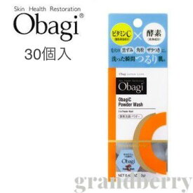 Obagi オバジC 酵素洗顔パウダー 0.4g×30個 (洗顔料)