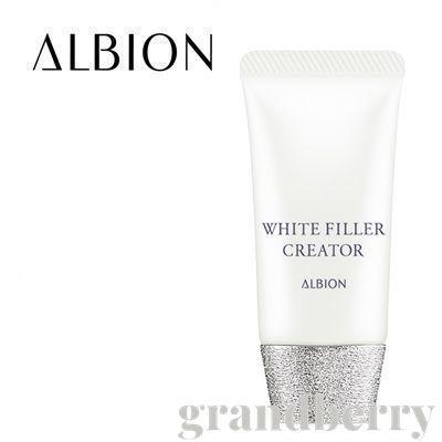 アルビオン ホワイトフィラー クリエイター (美白美容液・化粧下地) 30g