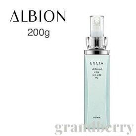 アルビオン エクシア AL ホワイトニング エクストラリッチミルク SV (薬用美白乳液) 200g