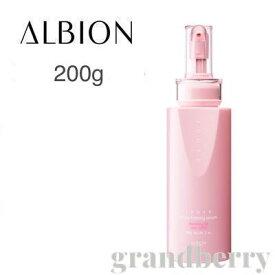 アルビオン(ALBION) ジュイール ホワイト ファーミングセラム (ボディ用薬用美白美容液) 200g