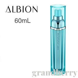 アルビオン エクラフチュール d (美容液) 60mL