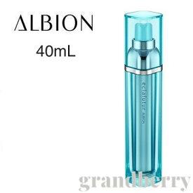 アルビオン エクラフチュール d (美容液) 40mL