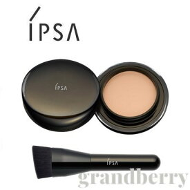 IPSA(イプサ) ファウンデイション アルティメイト 100・101・102・201(クリームファンデーション)