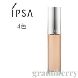 IPSA(イプサ) リテクスチャリング ファウンデイション 001・100・101・201(リキッドファンデーション)25mL