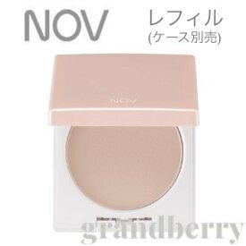 NOV(ノブ) プレストパウダー UV(レフィル ※ケース別売) 全2色【メール便発送】