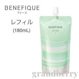 資生堂 ベネフィーク ドゥース ローション I・II レフィル (化粧水・詰め替え用) 180mL
