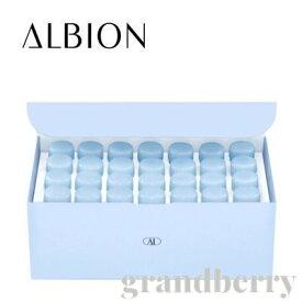 アルビオン(ALBION) エクサージュホワイト ホワイトニング ピュア チャージャー (美白美容液) 1.0mL×28本