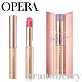 OPERA オペラ シアーリップカラー RN 10色【2019新商品】【メール便発送】