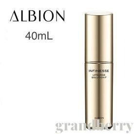 アルビオン(ALBION) アンフィネス アップサージ ソリューション F (美容液) 40mL