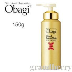 Obagi オバジX ブーストムースウォッシュ (洗顔料) 150g