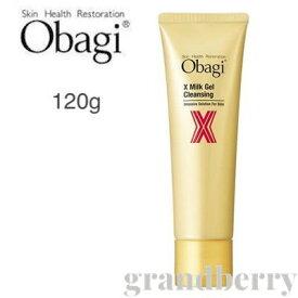 Obagi オバジX ミルクジェルクレンジング (メイク落とし) 120g