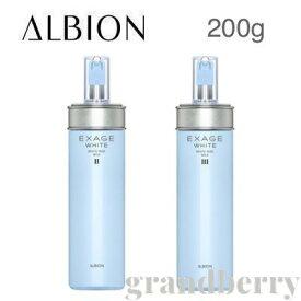 アルビオン エクサージュホワイト ホワイトライズ ミルク ll・ III (乳液) 200g