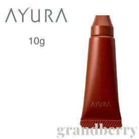 AYURA アユーラ ウェルバランス ミッドナイトチャージリップ (唇・口もと美容液) 10g