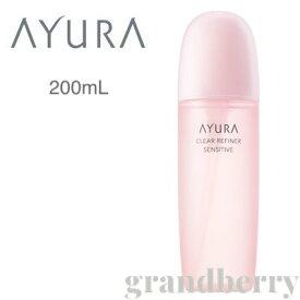 AYURA アユーラ クリアリファイナー センシティブ (敏感肌用角層ケア化粧水) 200mL