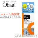 Obagi オバジC 酵素洗顔パウダー 0.4g×30個 (洗顔料) ※中身を取り出し、外箱を折り畳んだ状態での発送【メール便発…