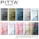 PITTA MASK ピッタマスク 2020リニューアル商品 3枚入り  全10色(グレー・カーキ・ネイビー・ライトグレー・ホワイ…