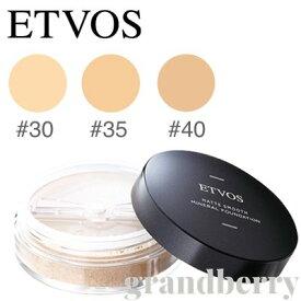 ETVOS エトヴォス マットスムースミネラルファンデーション 30/35/40 SPF30 PA++ 4g