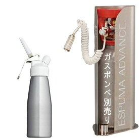エスプーマ亜酸化窒素(無味・無臭・食品添加ガス)本体アドバンス プラスディスペンサーMサイズ(シルバー)セット