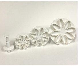 抜き型 ブランジャーカッターフラワー(マーガレット) プラスチック製プッシュ式クッキーカッターセット 299001460