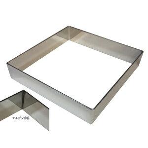 タルトリング四角 正方形7cm 高さ1.6cm 浅型セルクル ケーキリング ring tart70