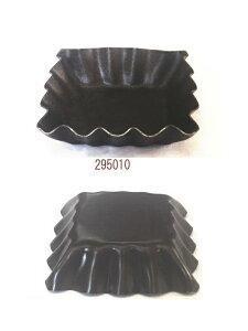 ミニケーキ型フッ素加工プチフール295010(四角 タルトレット角 4.5cm)ゴーベル社製フランス製