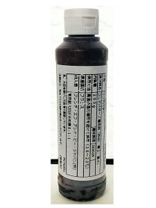 PCBチョコレート専用色素カカオバター 黒 BLACK ノワール【510093】